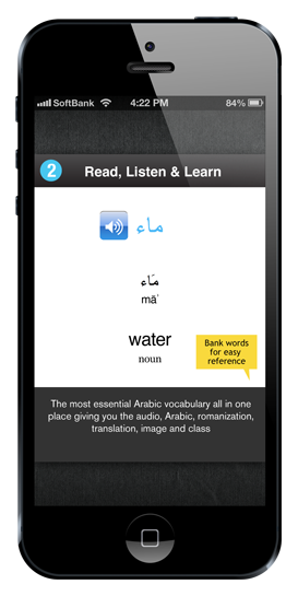 Best Arabic Words & Phrases App - WordPower Arabic